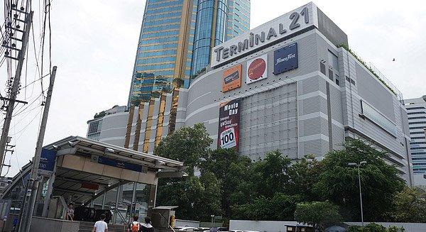 Terminal 21商場