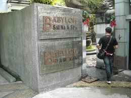 BABYLON同志浴室
