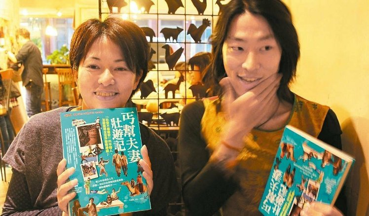 [新聞] 韓日夫妻檔環島 陌生人主動借宿