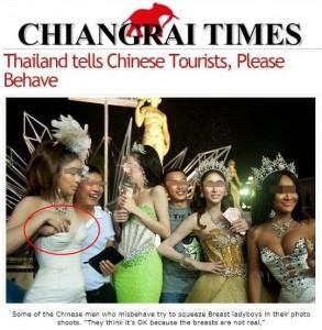 bangkok.travel-20150330-2