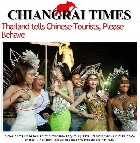 [新聞] 中國遊客被揭非禮人妖 輿論斥「人渣」