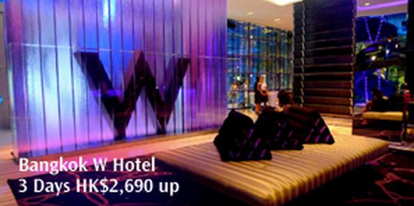 [泰國航空] 皇家風蘭假期 Bangkok W Hotel 3 Days HK$2,690 up
