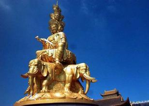 bangkok-travel-2015-8-18-01