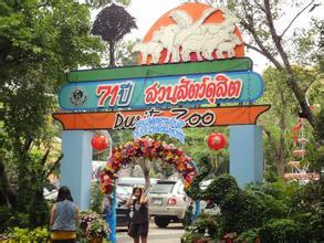 [新聞] 曼谷旅遊指南 景點 交通 美食 詳細攻略大全