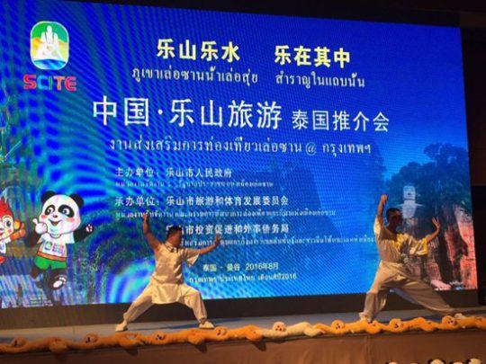 bangkok20160830