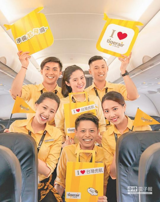 bangkoktravel20160807