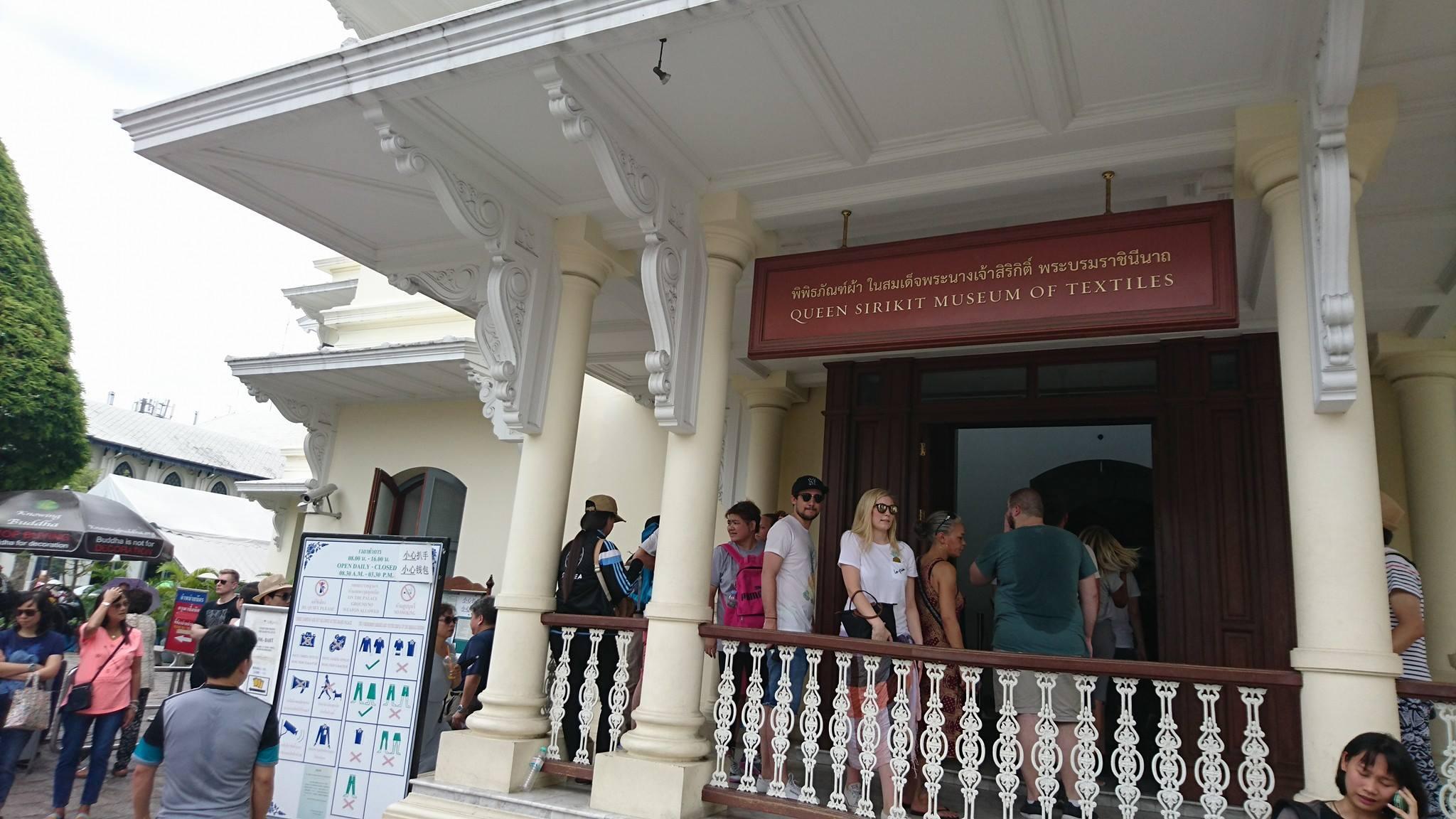 [新聞] 前往泰國曼谷大皇宮與玉佛寺要注意服裝