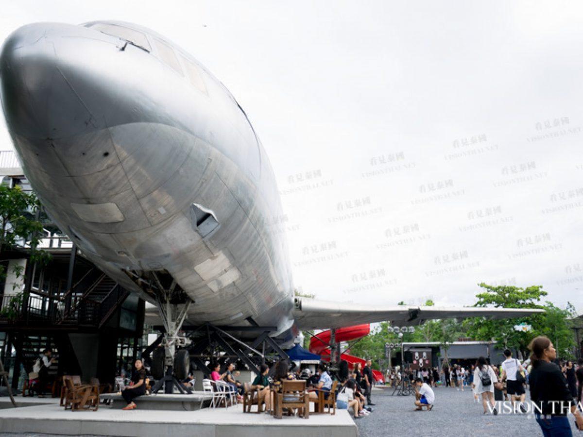 [新聞] 暢萃文創園區Chang Chui 開幕 復古混屯打造獨樹一格的曼谷新景點